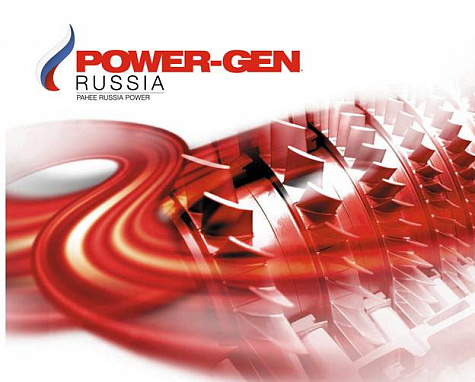 POWER-GEN Russia 2015 (г. Москва)